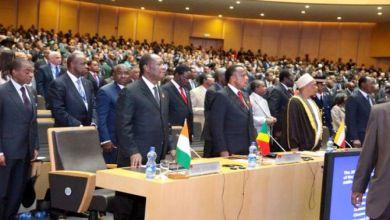 القمة الافريقية