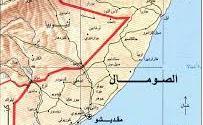 الصومال وأهميته الجيواستراتيجية
