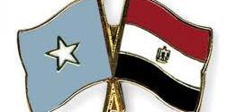 الصومال ومصر يوقعان اليوم الخميس على عدد من الاتفاقيات