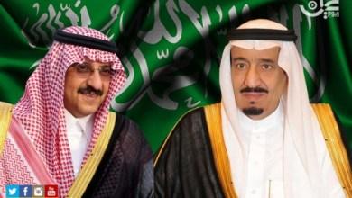 1430563066الملك-وولي-العهد-القيادة-السعودية-560x308