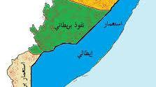 الصومال في القرن العشر ين (الحلقة الأولي)