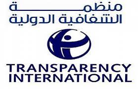 منظمة الشفافية