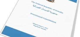 نظرة على التطورات الدستورية الصومالية وتبلور ملامحها في العصر الحديث