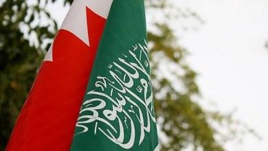 السعودية-والبحرين