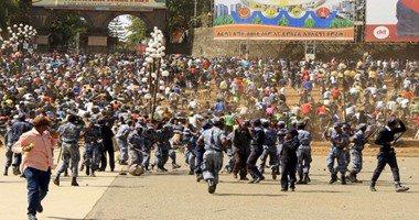 62016162323684مظاهرات-فى-اثيوبيا