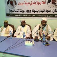 الشيخ عبد الرشيد