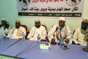 المقرئ الصومالي الشهير الشيخ عبد الرشيد يزور مدينة غرووى الصومالية