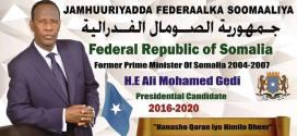 دوافع ودلالات ترشح علي محمد جيدي للانتخابات الرئاسية