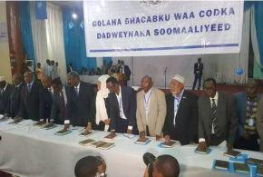البرلمان الصومالي الجديد ….التركيبة والكتل السياسية