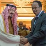 الصومال والسعودية