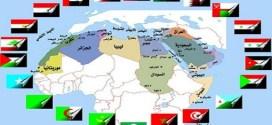 المصالح العربية في القرن الأفريقي