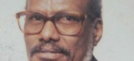 السيرة الذاتية للزعيم الجيبوتي الراحل آدم روبلي عوالي