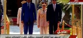 مراسم استقبال رسمية لرئيس الجمهورية بالاتحادية
