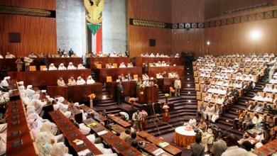 المجلس-الوطني- السوداني