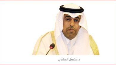 الدكتور مشعل بن فهم السلمي، رئيس البرلمان العربي