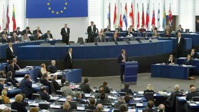 مجلس الاتحاد الاروبي