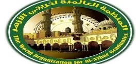 «خريجي الأزهر» تدين اختطاف عمال الإغاثة في الصومال
