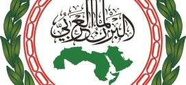 دور البرلمان العربي في الدفاع عن القضايا العربية الكبرى