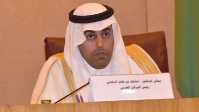 الدكتور مشعل بن فهم السلمي رئيس البرلمان العربي-5