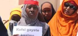 """""""الاغتصاب"""" يهدد النسيج الاجتماعي في الصومال"""