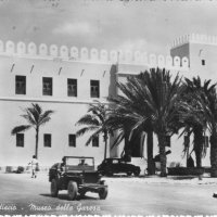 المتحف الصومالي