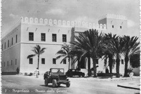 المتحف القومي الصومالي: الماضي والحاضر والمستقبل
