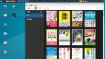Xubuntu16.04 で Kindle for PC を動かすメモ(Wine & PlayOnLinux)