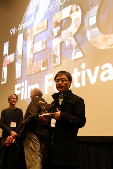 Hero Film Festival