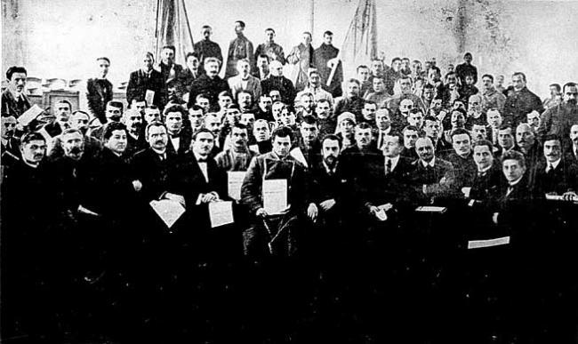 Sfatul Țării 1918