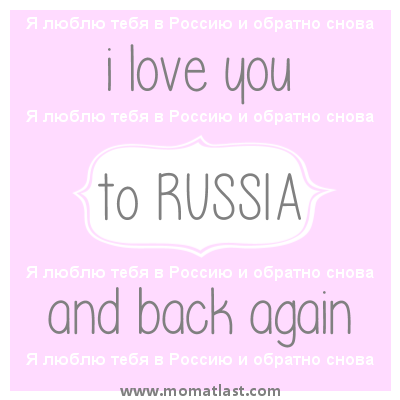 Adoption From Russia