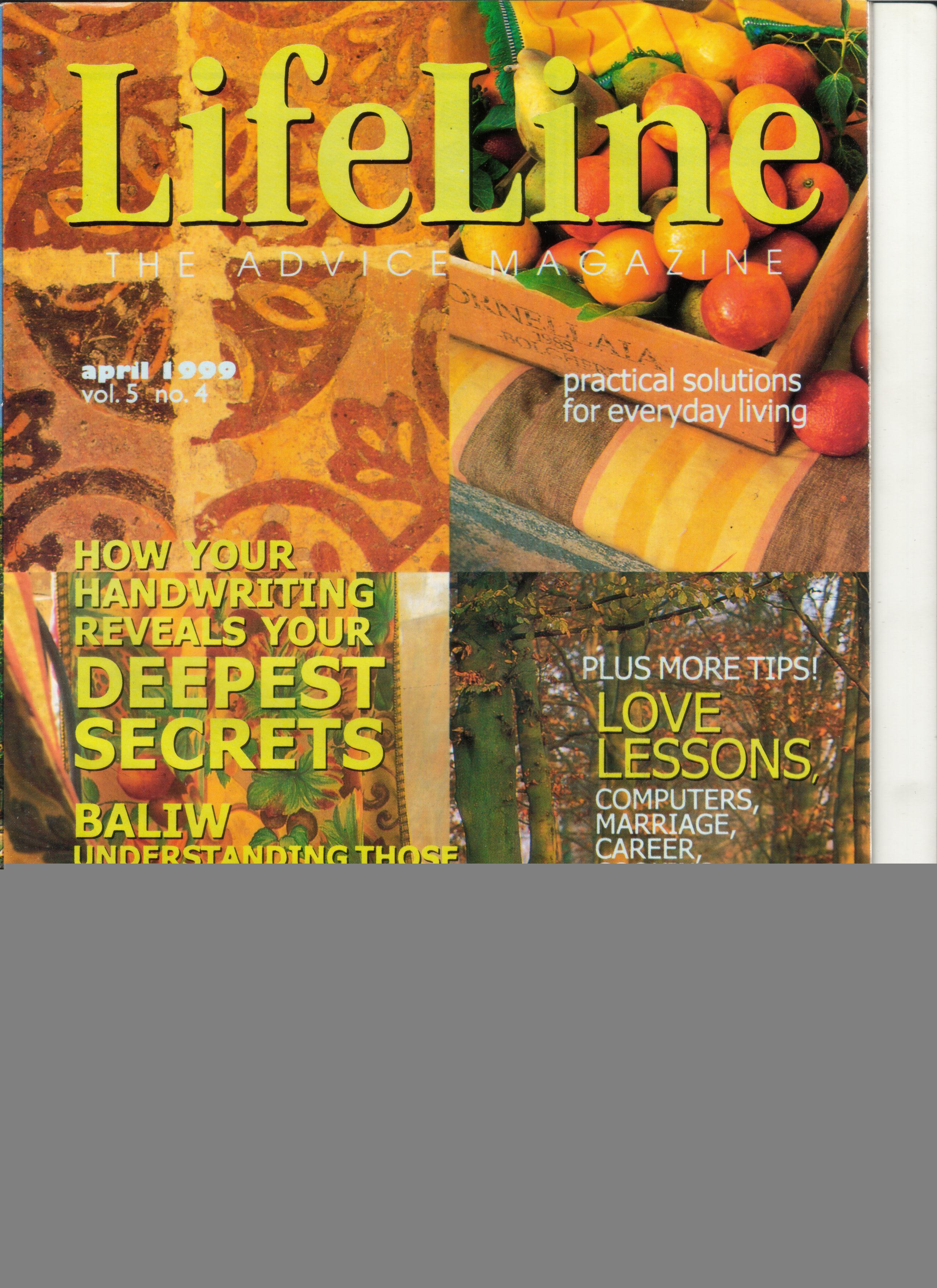 04-99 Lifeline Cover