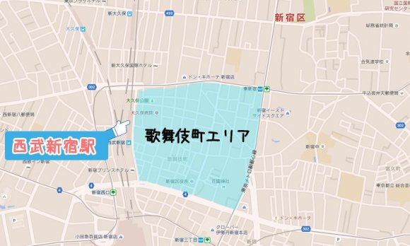 西武新宿駅_compressed