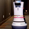 premier robot maître hôtel