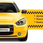 Как заработать на игре Taxi Money
