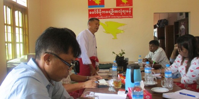 Mon political party seeks official recognition from NMSP
