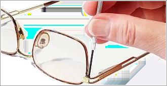 Servis očal
