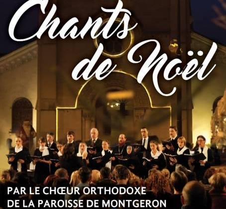 Chants de Noël 17 décembre 2016