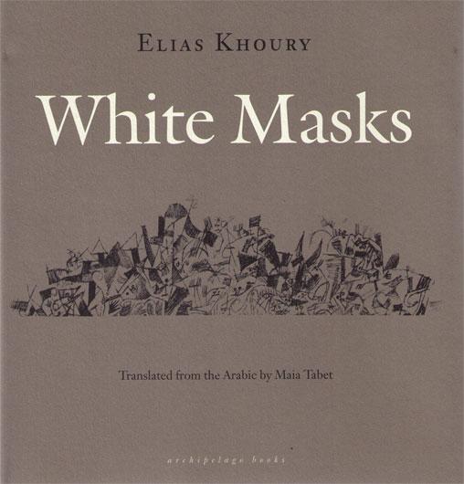 White-Masks