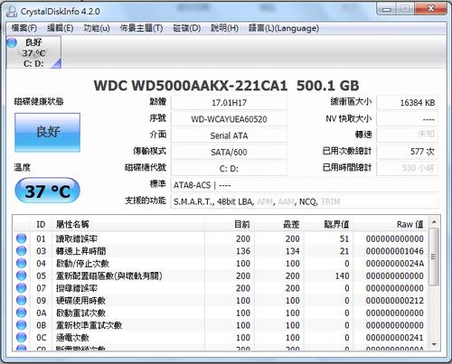 硬碟健康状况检测软体CrystalDiskInfo 免安装版- 月光下的叹息!