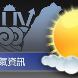 kny_taiwan_weather_information_2