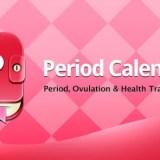生理期app