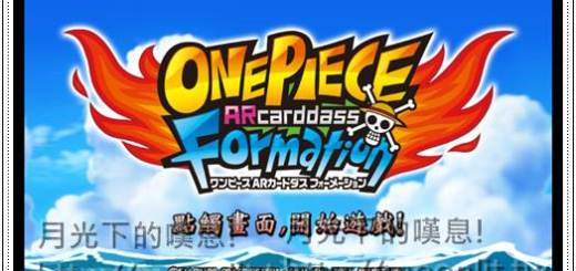 One Piece ARCarddass Formation