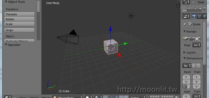 免費3d繪圖軟體 Blender