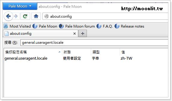 pale_moon_003