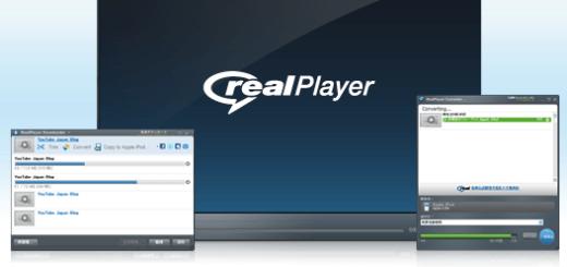 rmvb播放程式 RealPlayer 繁體中文版免費下載