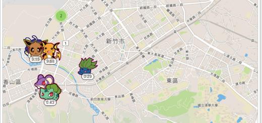Pokemon GO地圖沒東西? 那試試地圖雷達幫您搜尋