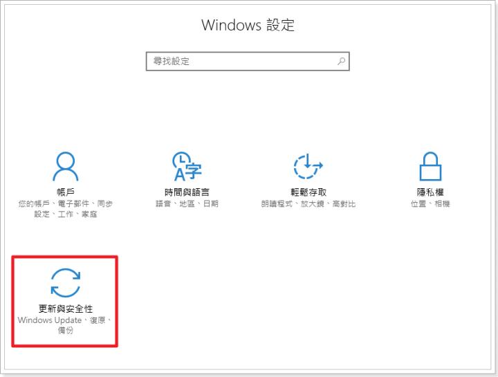 windows10_002
