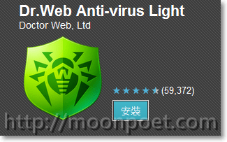 Dr.Web Anti-virus Light