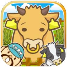 養牛場遊戲app - 展開一個有趣的牧場物語吧