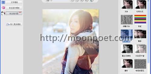 美圖秀秀電腦版繁體中文下載2015